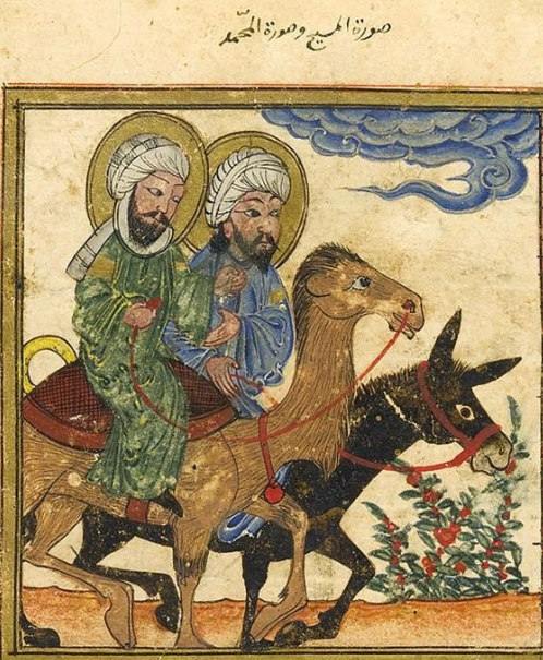 Jesus and Muhammad Islsamic art